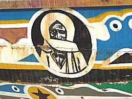 Sjeik Ahmadou Bamba afbeelding op piroque