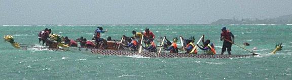 3de jaarlijkse dragonboot race van Tobago.
