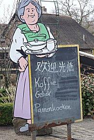 Veel aziaten bezoeken Giethoorn